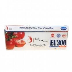 Màng bọc thực phẩm FoodWrap 30cm x ĐT300 - 200m