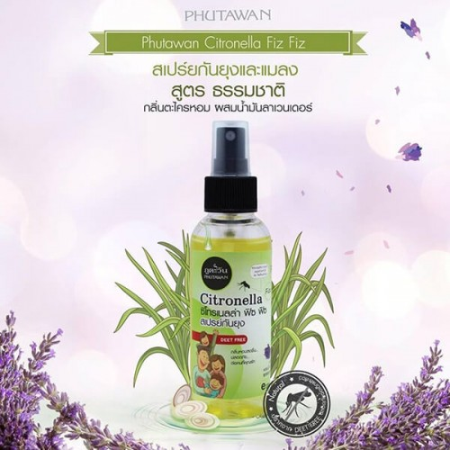 Tinh dầu xịt muỗi và côn trùng Phutawan Citronella Fiz Fiz