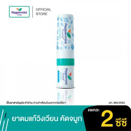 Ống Hít Peppermint Field Inhaler Aromatics Thái Lan [Màu Ngẫu Nhiên]
