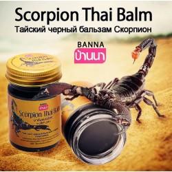 Dầu cù là bọ cạp Scorpion Thai Balm 50gr
