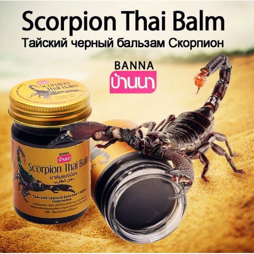 Dầu Cù Là Bọ Cạp Scorpion Thai Balm 50g Thái Lan