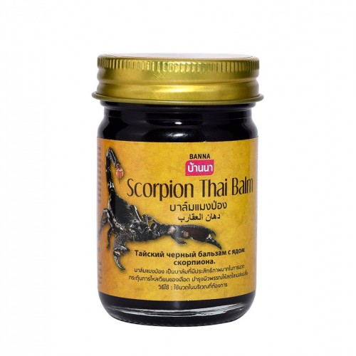 Dầu Cù Là Bọ Cạp Scorpion Thai Balm 50g