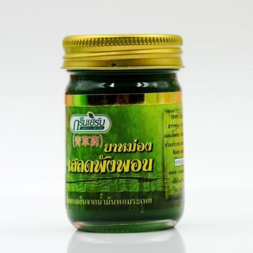 Dầu Cù Là Thơm Green Herb Balm Hop Headed Barleria 50g Thái Lan