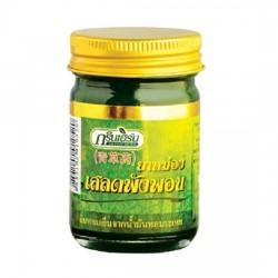 Dầu Cù Là Thơm Chữa Côn Trùng Cắn Green Herb Clinacanthus Nuthans Balm 50g Thái Lan