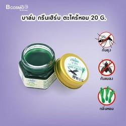Dầu Cù Là Sả Trị Muỗi Đốt Green Herb Citronella Essence Balm Thái Lan