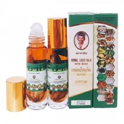 Dầu Lăn Thảo Dược 22 Vị Herbal Liquid Balm Yatim Brand Otop Thái Lan