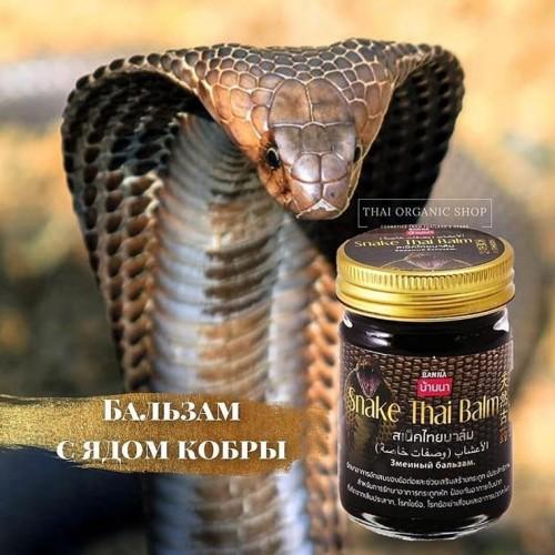 Dầu Cù Là Rắn - Cao Rắn Hổ Xoa Bóp Snake Thai Balm 50g Thái Lan
