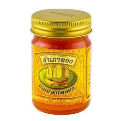 Dầu Cù Là Cánh Buồm Vàng Thái Lan สำเภาทอง 50g Thái Lan