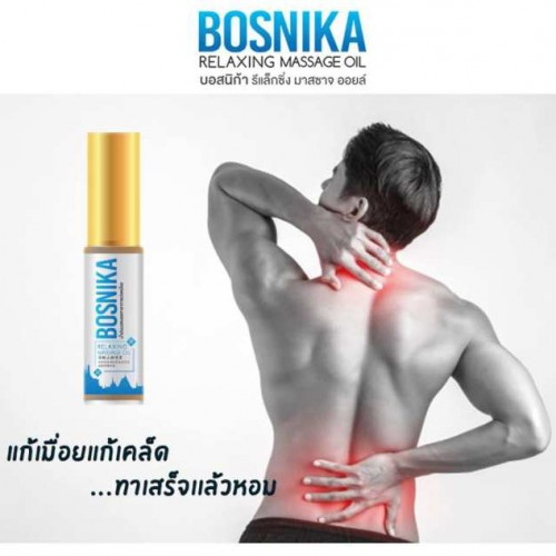Dầu giảm đau nhức Bosnika Relaxing Massage Oil 3ml thái lan
