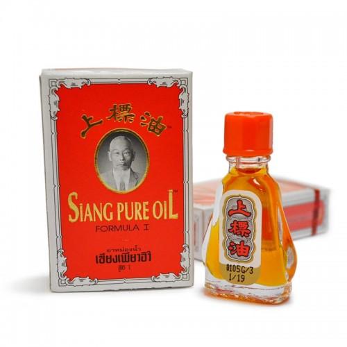 Dầu Gió Đỏ Ông Già Thái Lan Siang Pure Oil Formula I Thái Lan