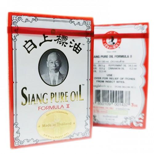 Dầu gió Siang Pure Fomula II thái lan (dầu nước trắng)