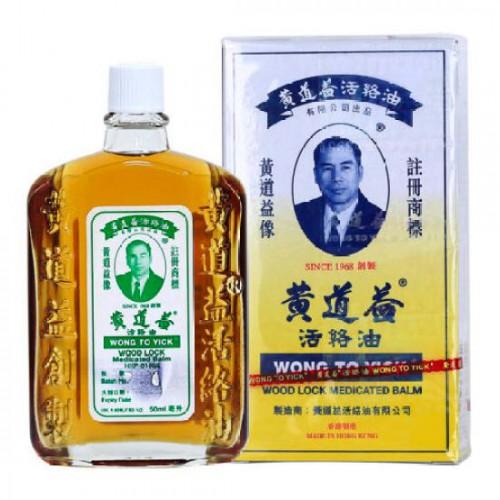 Dầu Nóng CTC11 Wong To Yick 50ml Hong Kong Chính Hãng