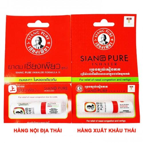 Ống hít thông mũi 2 đầu - Siang Pure Inhaler 2 in 1 thái lan