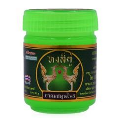 Hũ Hít Xoang Thảo Dược CTC06 Hiệu Thiên Nga Vàng Thái Lan