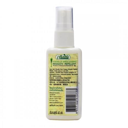 Xịt Chống Muỗi Hương Sả Green Herb Thái Lan [40ml]