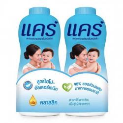 Phấn Rôm Cho Bé Care Classic 180g x2 Thái Lan