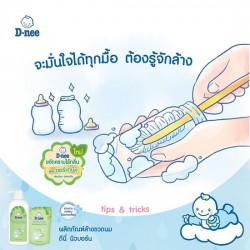 [REVIEW] Nước rửa bình sữa Dnee Thái Lan cực hot
