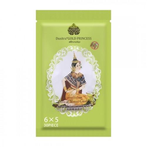 Miếng Dán Đuổi Muỗi Cho Trẻ Em Dusitra Gold Princess Royal Mossi Guard Thái Lan