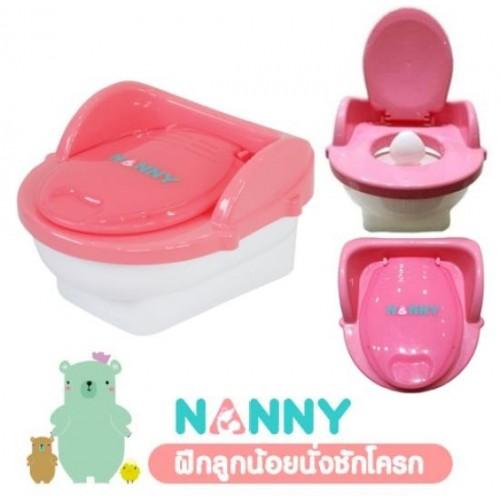 Bô Em Bé Cao Cấp Có Dựa Lưng Nanny N470 Thái Lan
