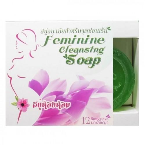 Xà Phòng Vệ Sinh Vùng Kín Feminine Cleansing Soap 100g Thái Lan