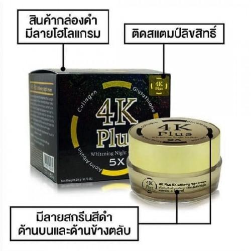 Kem Dưỡng Trắng Da Mặt Ban Đêm 4K Plus 5X Thái Lan [Màu Đen]