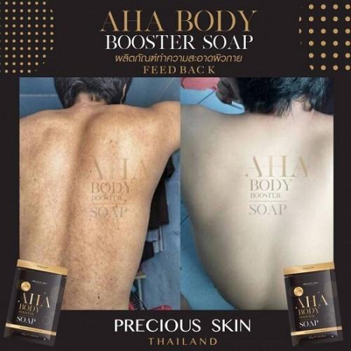 Xà Phòng Tẩy Tế Bào Chết Trắng Da Toàn Thân Aha Body Booster Soap Thái Lan