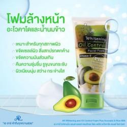 Review Sữa Rửa Mặt Bơ AR Whitening Oil Control Facial Foam Thái Lan