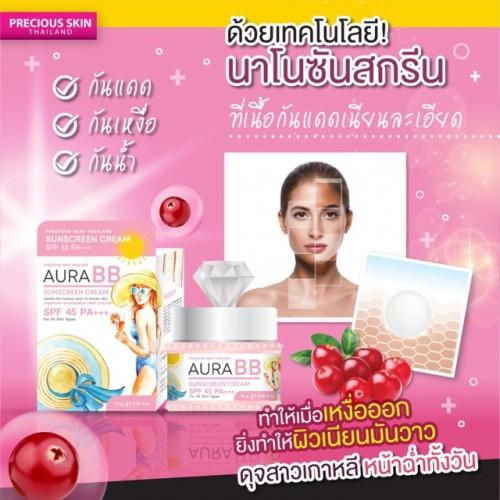 Kem Chống Nắng Dưỡng Da Alpha Arbutin Aura BB Thái Lan