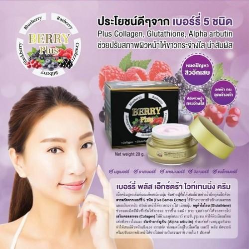 Kem Dưỡng Trắng Da Ban Đêm Berry Plus Extra Whitening Cream Thái Lan