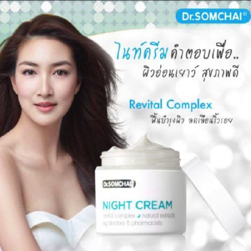 Kem Dưỡng Da Ban Đêm Dr.Somchai Night Cream 40g Thái Lan