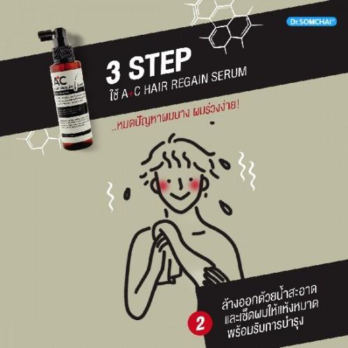 Serum Kích Thích Mọc Tóc Dr.Somchai A+C Hair Regain Serum 120ml Thái Lan