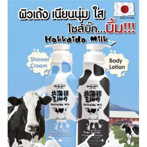 Sữa Tắm Bò Trắng Da Hokkaido Milk 700ml Thái Lan