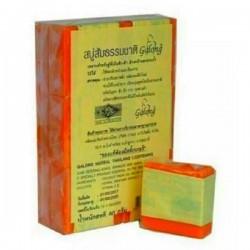 Lốc 12 Cục Xà Phòng Cam Galong 60g Thái Lan