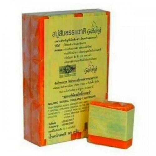 Xà Phòng Cam Tự Nhiên Galong 60g Thái Lan