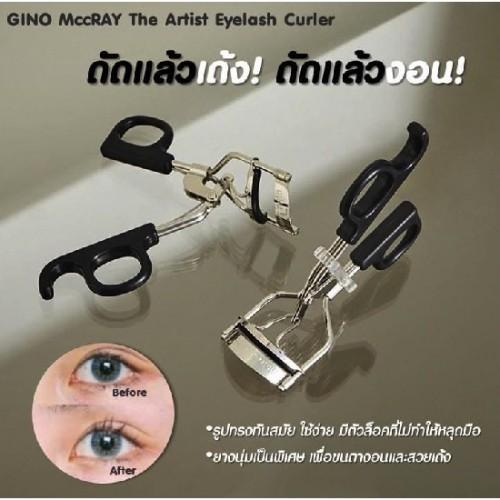 Combo 3 Kẹp Bấm Mi Gino McCray Eyelash Curler Thái Lan