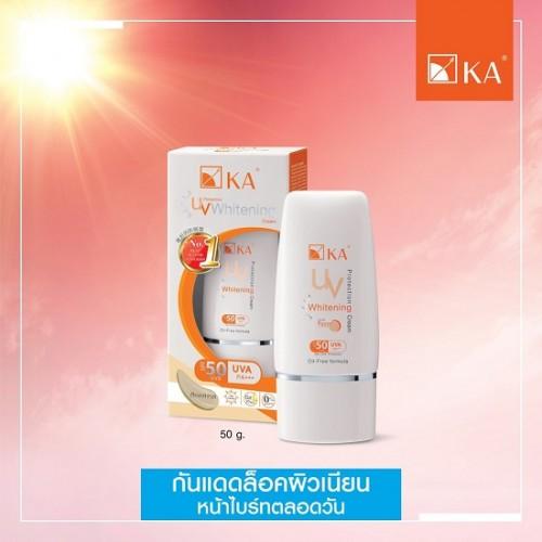 Kem Chống Nắng KA UV Whitening Cream 15g Thái Lan