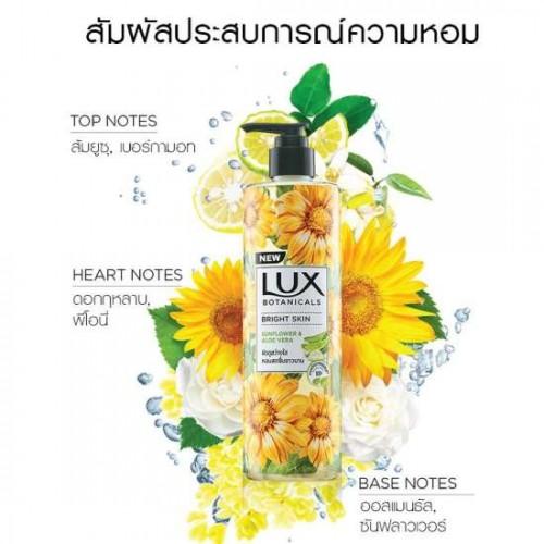 Sữa Tắm Lux Botanicals Bright Skin Hương Hoa Hướng Dương 450ml Thái Lan