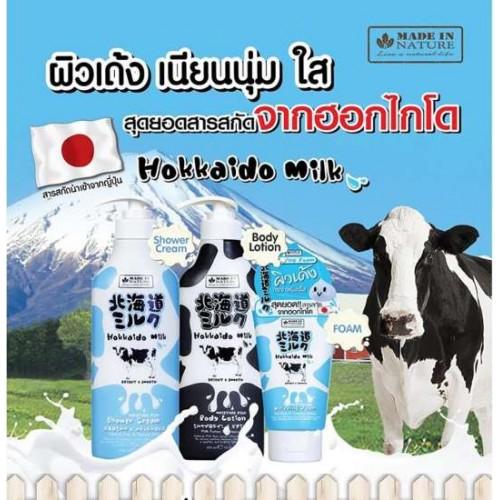 Bộ 3 Dưỡng Trắng Made In Nature Hokkaido Milk Thái Lan