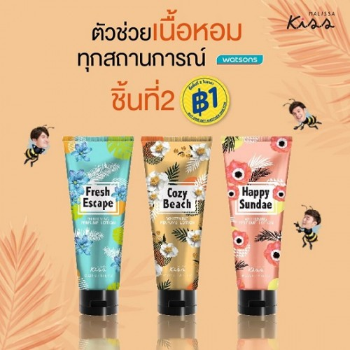 Sữa Dưỡng Trắng Da Toàn Thân Malissa Kiss Cozy Beach 226g Thái Lan