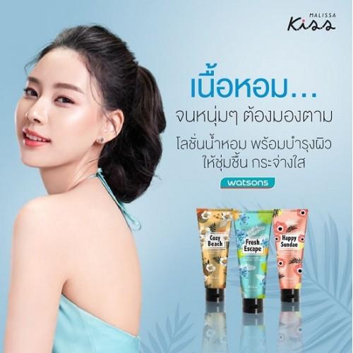 Mix 3 Tuýp Sữa Dưỡng Thể Trắng Da Malissa Kiss 226g Thái Lan Mới