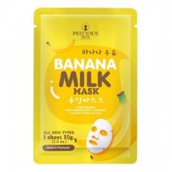 Mặt Nạ Chuối Dưỡng Da Mặt Banana Milk Mask Thái Lan [1 Cái]