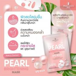 Mặt Nạ Dưỡng Trắng Da Mặt Ngọc Trai Pearl Brightening Mask Thái Lan