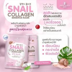 Mặt Nạ Ốc Sên Snail Collagen Essence Mask Thái Lan