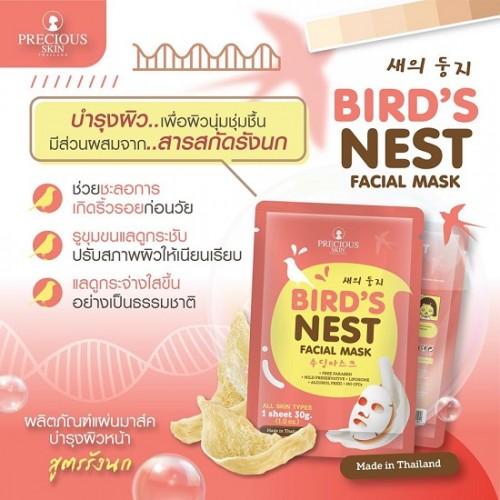 Mặt Nạ Tổ Yến Bird's Nest Facial Mask Thái Lan