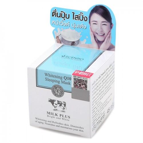 Mặt Nạ Ngủ Dưỡng Trắng Da Scentio Milk Plus Q10 45g Thái Lan