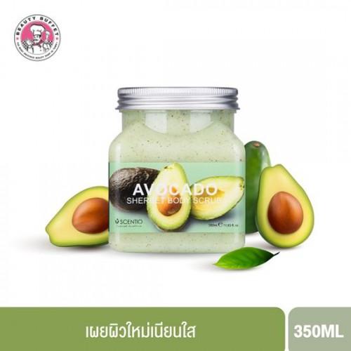 Kem Tẩy Tế Bào Chết Toàn Thân Scentio Avocado Sherbet Body Scrub Thái Lan - Hương Bơ