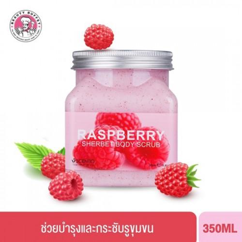 Kem Tẩy Tế Bào Chết Toàn Thân Scentio Raspberry Sherbet Body Scrub Thái Lan [Phúc Bồn Tử, Mâm Xôi]