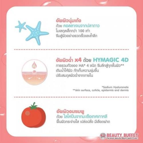Tinh Chất Dưỡng Trắng Và Sáng Da Scentio Pink Collagen 350ml Thái Lan