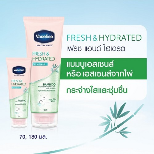 Gel Dưỡng Thể Trắng Da Vaseline Healthy White Than Tre 180ml Fresh & Hydrated Whitening Gel Bamboo
