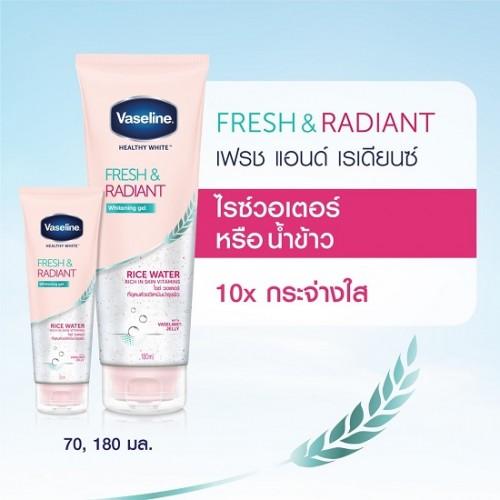 Gel Dưỡng Thể Trắng Da Vaseline Healthy White Nước Gạo 180ml Thái Lan